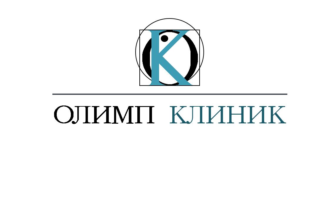 Разработка логотипа и впоследствии фирменного стиля фото f_8165f2480b42e134.jpg