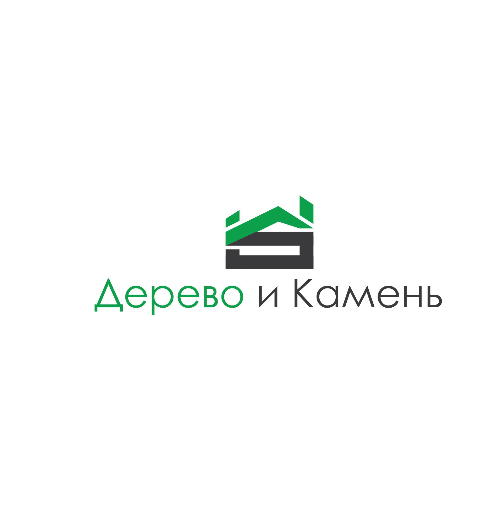 Логотип и Фирменный стиль фото f_084549d38e2ed2b7.jpg