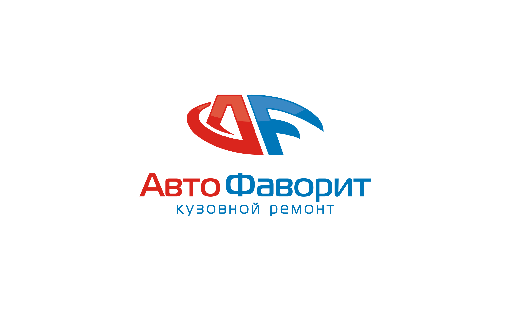 АвтоФаворит