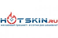 HotSkin.ru