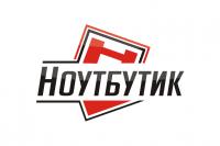 НоутБутик