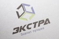 "Логотип компании ""Экстра"""