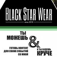 Видео для Black Star Wear - коллекции подготовленной к Hallowen.
