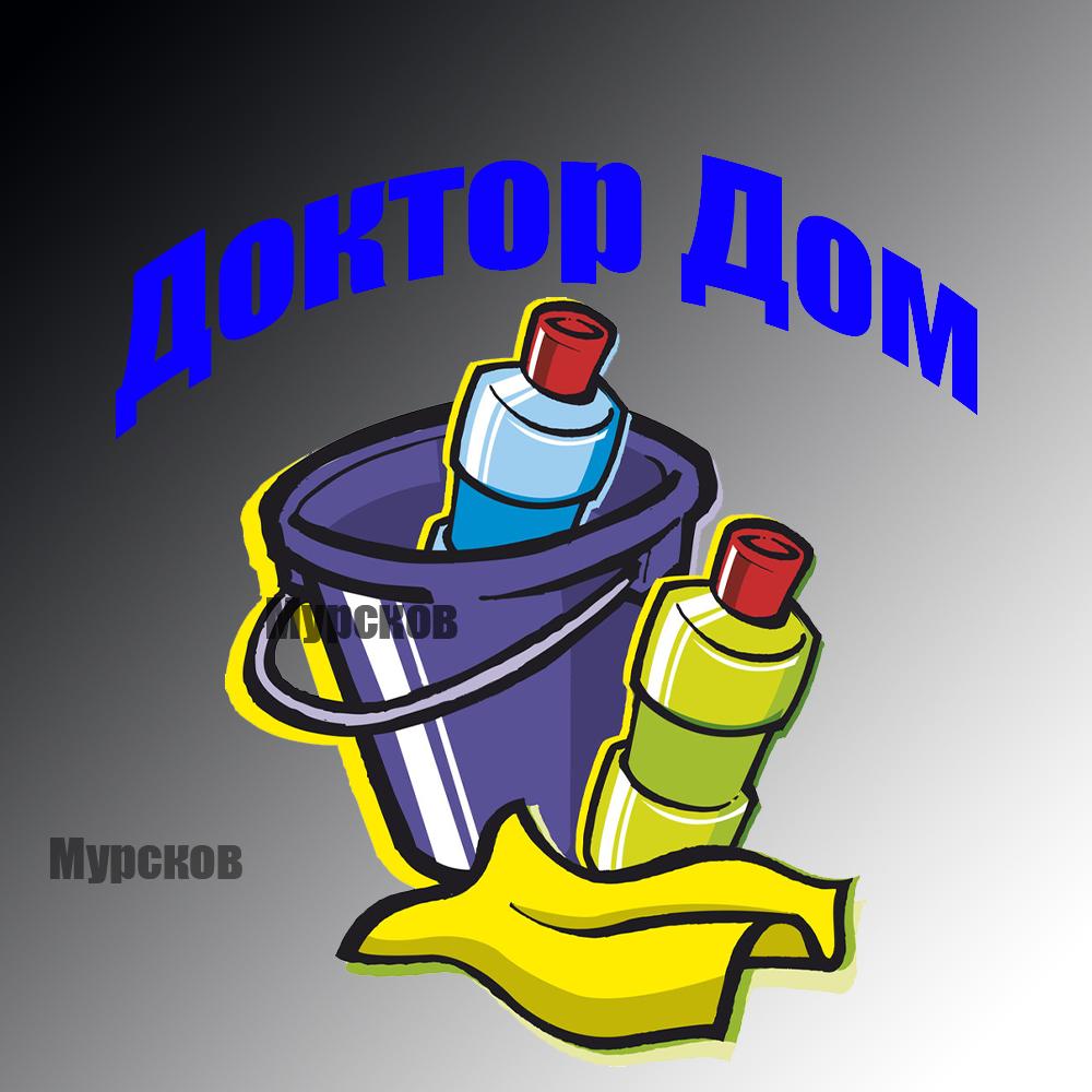 Разработать логотип для сети магазинов бытовой химии и товаров для уборки фото f_7036006abc2d7ebf.png