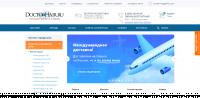 Описания товаров doctorhair.ru