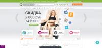 Интернет-магазин Массажные-кресла