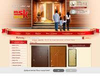 Описания для сайта msk-door.ru