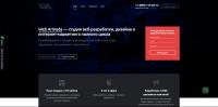 Тексты для студии веб-разработки webarmada.ru