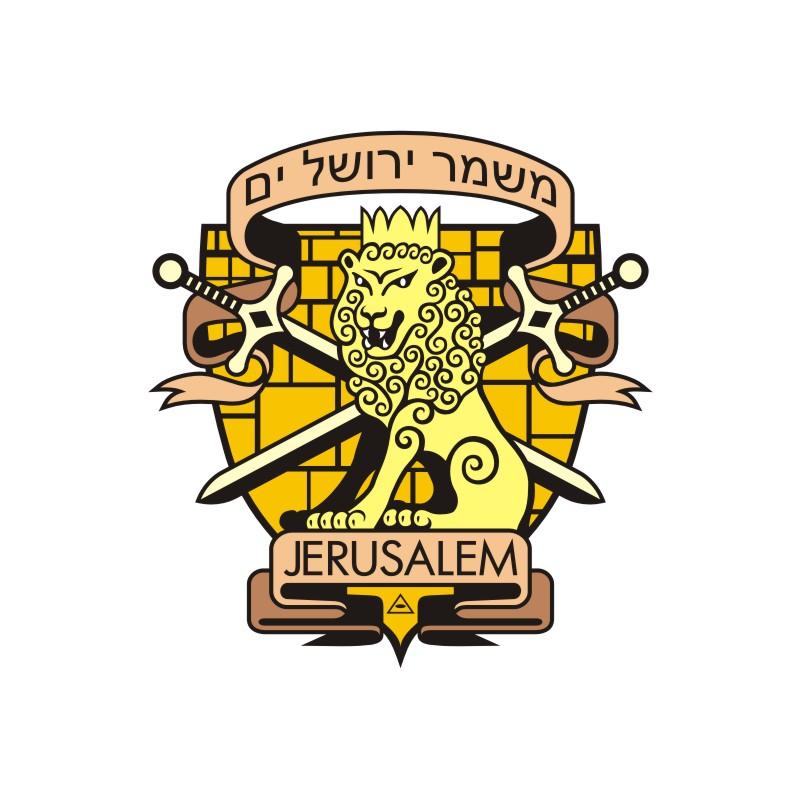 Разработка логотипа. Компания Страж Иерусалима фото f_091520f2271ac994.jpg