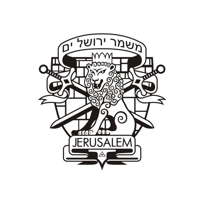 Разработка логотипа. Компания Страж Иерусалима фото f_110520f226909981.jpg