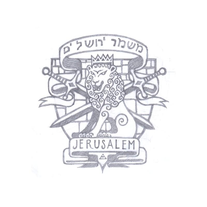 Разработка логотипа. Компания Страж Иерусалима фото f_2975209cf0d1d3ec.jpg