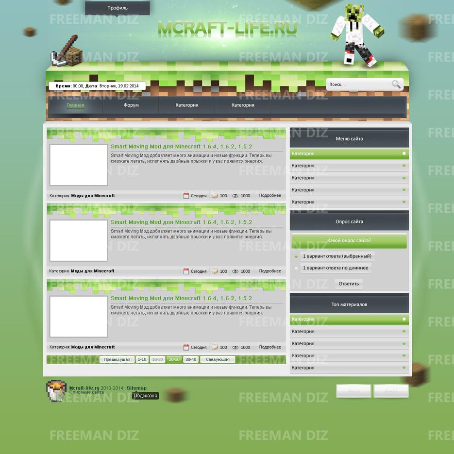 Разработать уникальный дизайн Сайта фото f_603598b6d746b524.jpg