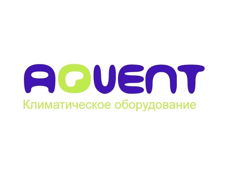 Логотип AQVENT фото f_255527c3c9eae280.jpg