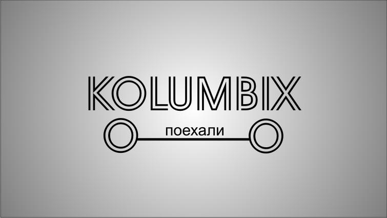 Создание логотипа для туристической фирмы Kolumbix фото f_4fb373a0b52a0.jpg