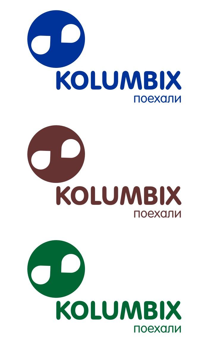 Создание логотипа для туристической фирмы Kolumbix фото f_4fb377ce811c6.jpg