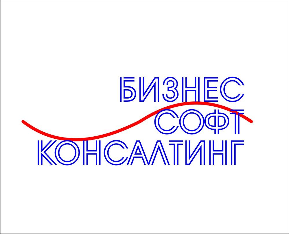 Разработать логотип со смыслом для компании-разработчика ПО фото f_504db7b709837.jpg