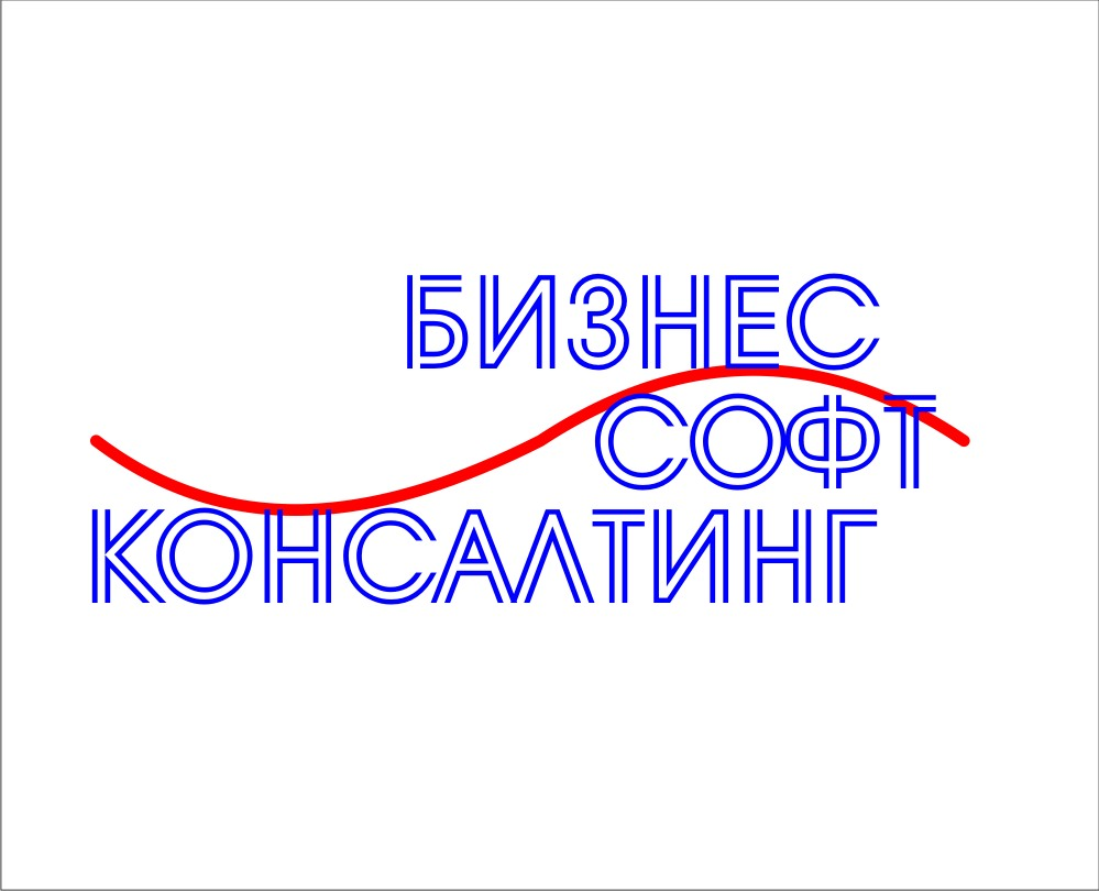 Разработать логотип со смыслом для компании-разработчика ПО фото f_504db858d9e5c.jpg