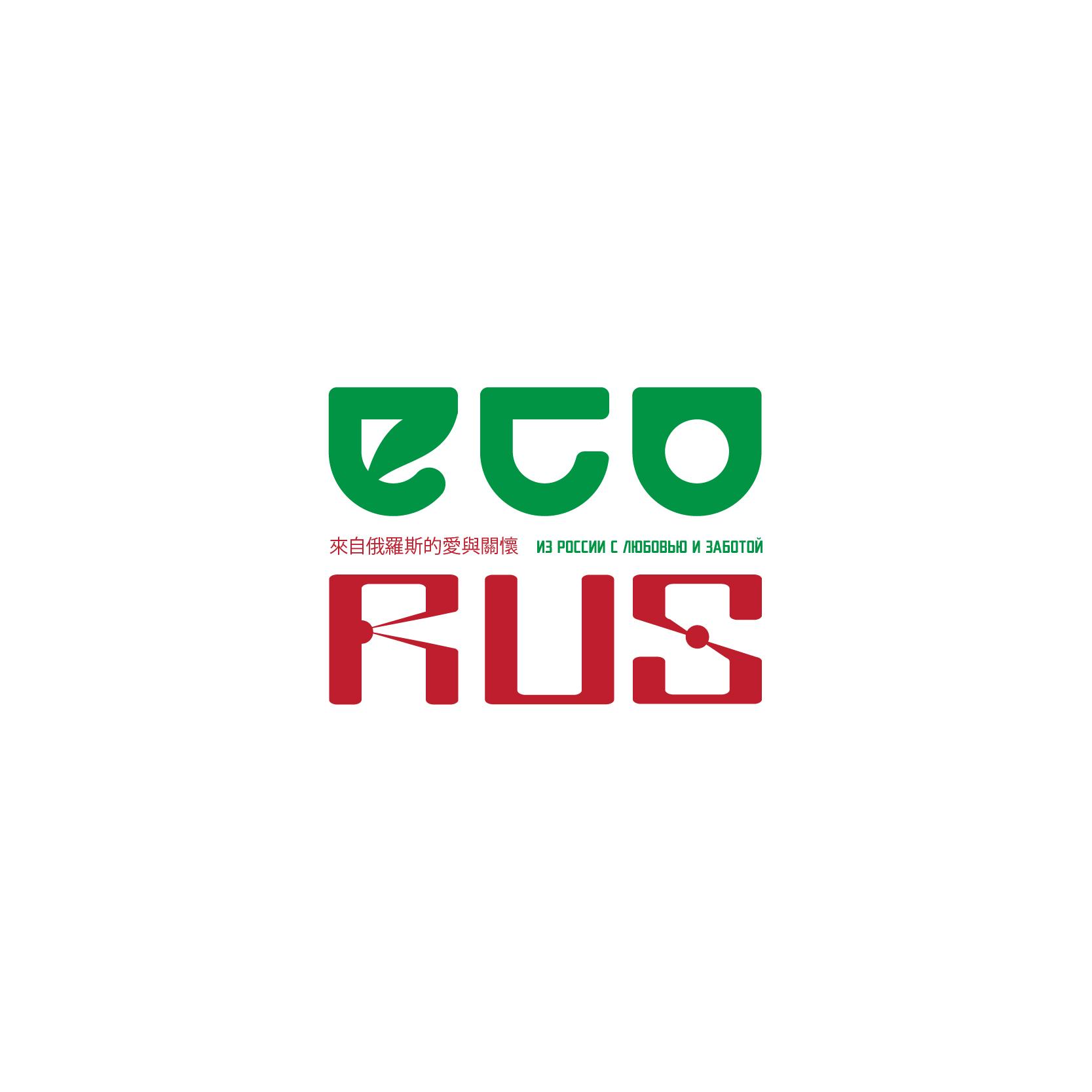 Логотип для поставщика продуктов питания из России в Китай фото f_6855ebd624cb24a5.jpg