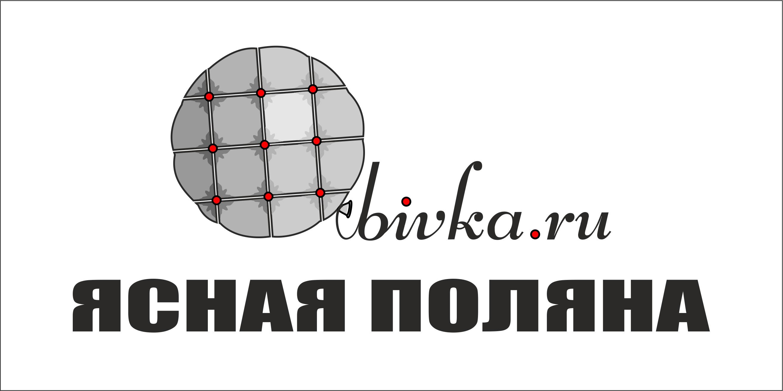 Логотип для сайта OBIVKA.RU фото f_0295c11725a1ee4c.png