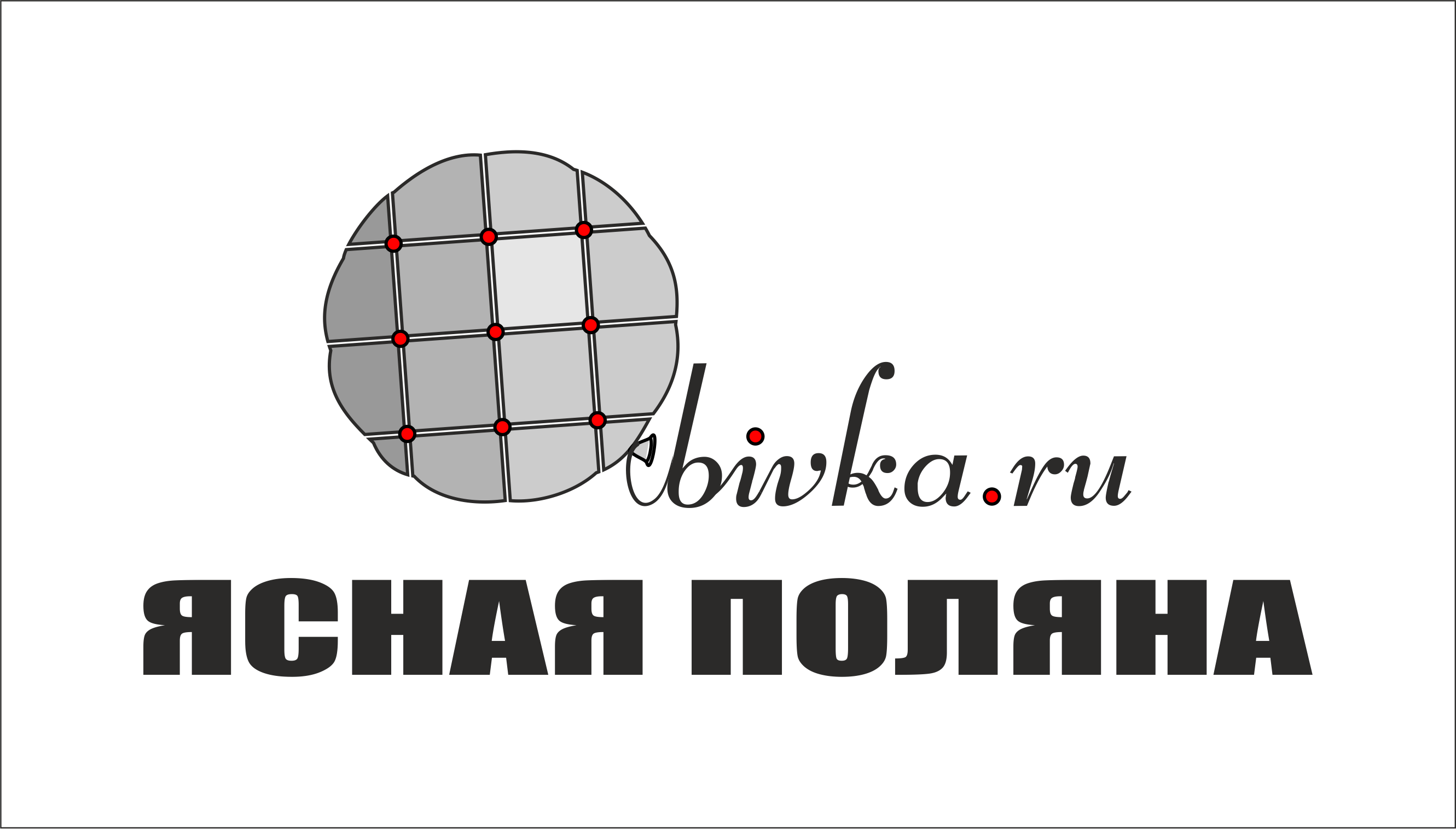 Логотип для сайта OBIVKA.RU фото f_3445c1130b2859d4.png