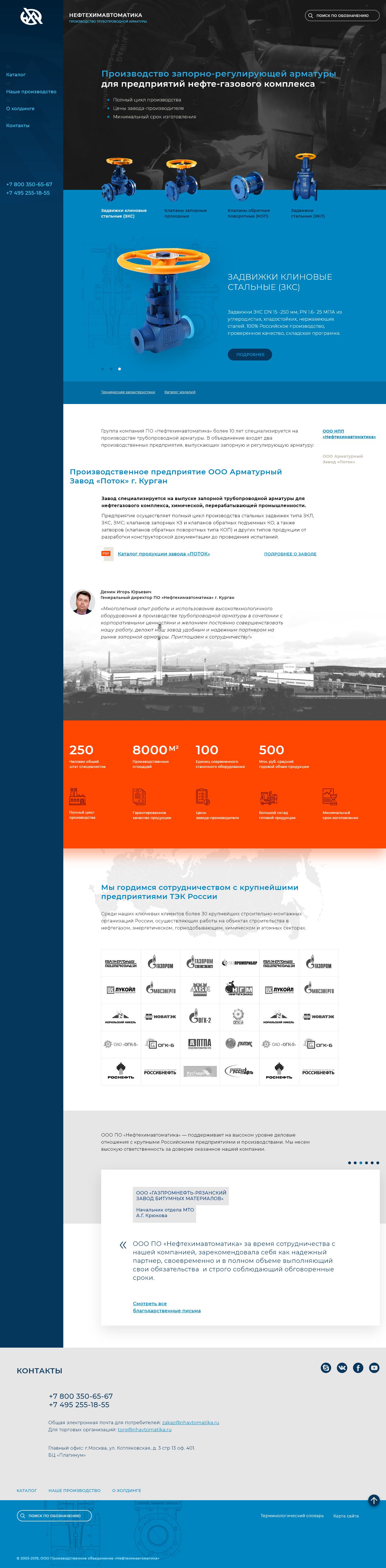 Внимание, конкурс для дизайнеров веб-сайтов! фото f_5345c6291fdc98de.png