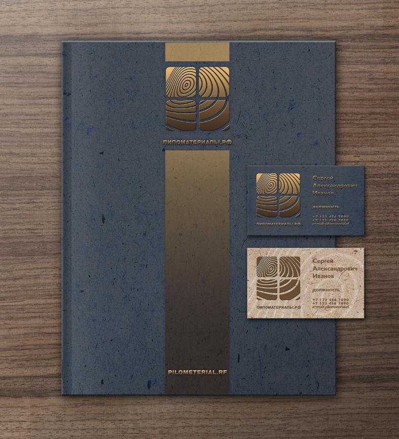 """Создание логотипа и фирменного стиля """"Пиломатериалы.РФ"""" фото f_15652f875a09240f.jpg"""