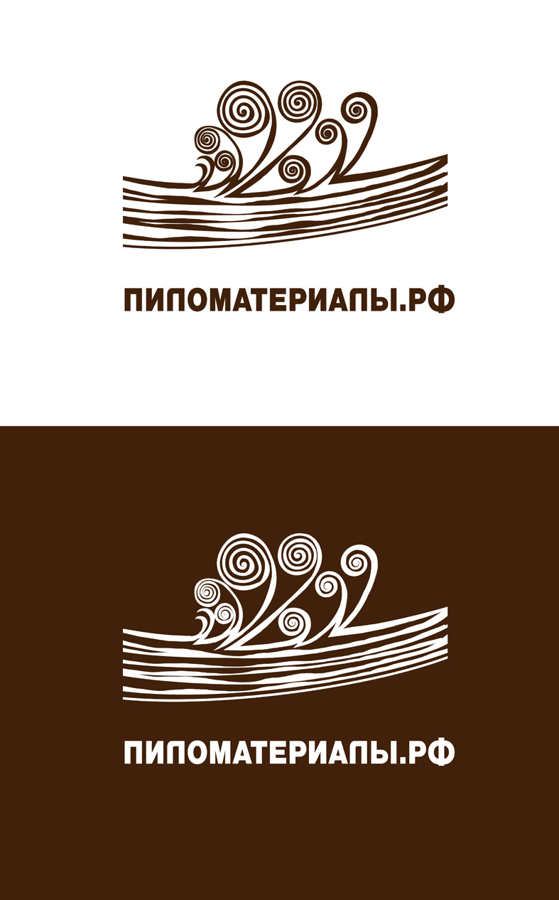 """Создание логотипа и фирменного стиля """"Пиломатериалы.РФ"""" фото f_2155303bca9b973d.jpg"""
