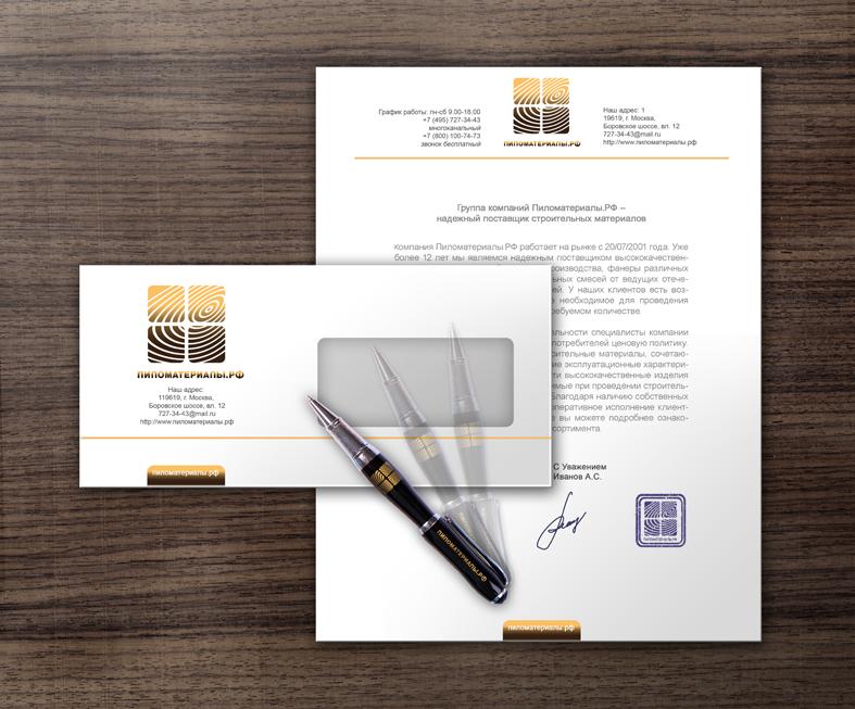 """Создание логотипа и фирменного стиля """"Пиломатериалы.РФ"""" фото f_27952f8c28cca487.jpg"""