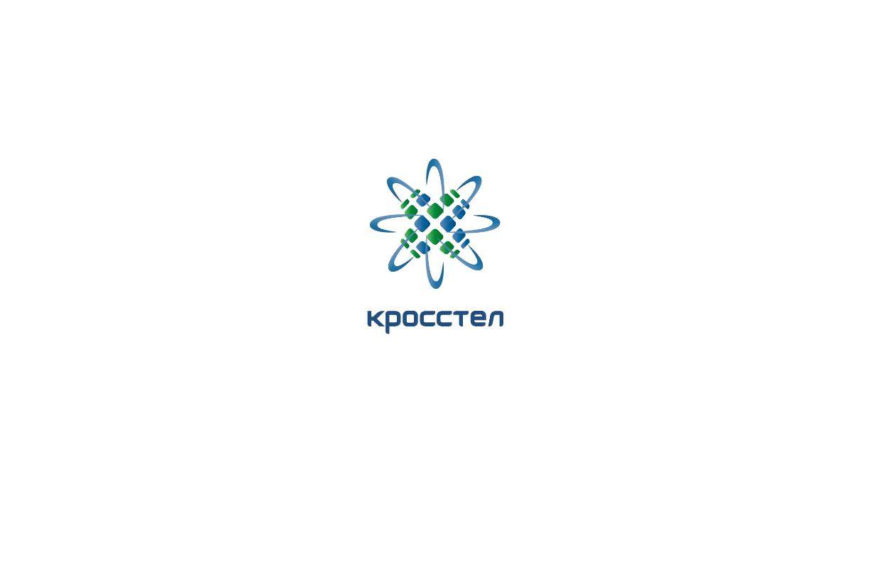 Логотип для компании оператора связи фото f_4ef194e45f17a.png