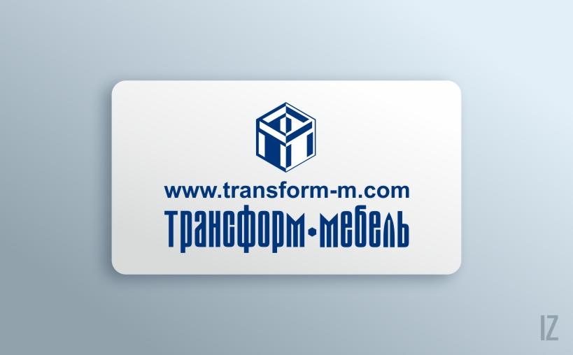 """Логотип компании """"Трансформ Мебель"""""""