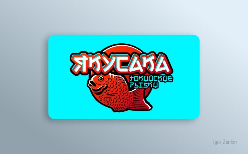"Логотип ""Якусака"""
