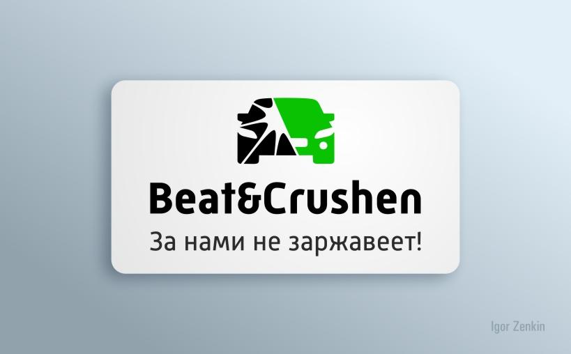 """Логотип автосервиса """"Бит и крашен"""""""