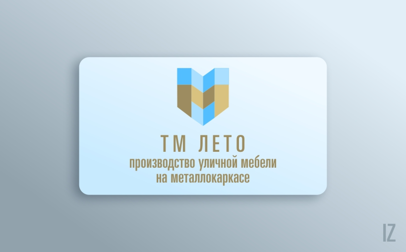"Логотип проекта ""ТМ Лето"""