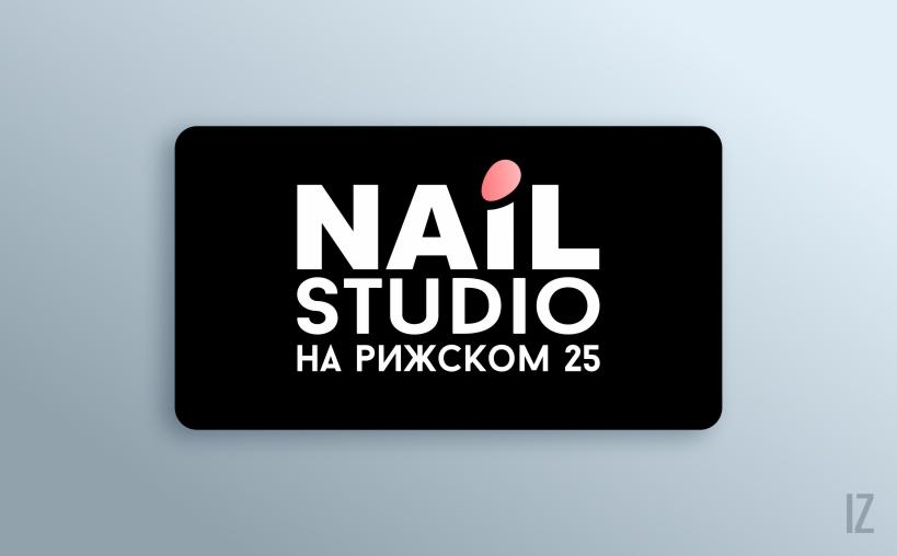 "Логотип ""Нейл Студио"""