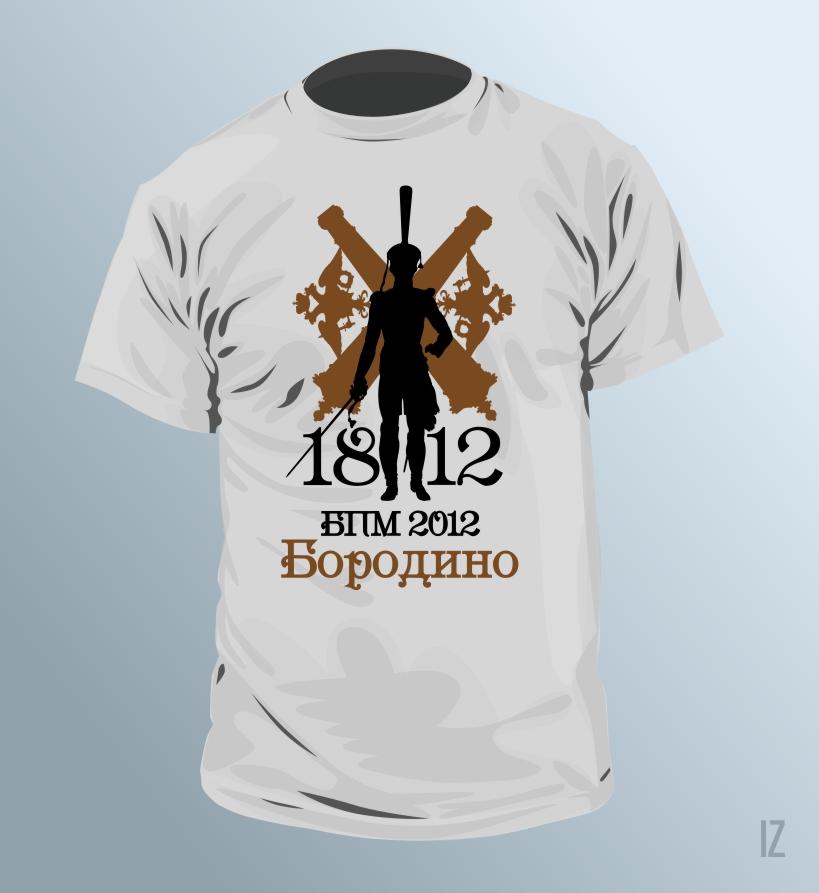 "Логотип мероприятия ""БПМ 2012"""