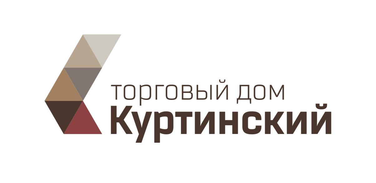 Логотип для камнедобывающей компании фото f_2675ba00054326b6.jpg