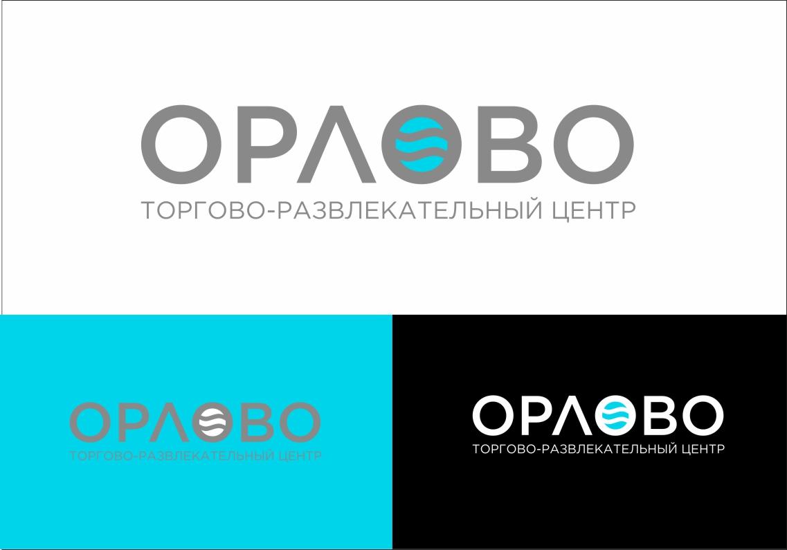 Разработка логотипа для Торгово-развлекательного комплекса фото f_403596d1efe019b6.jpg