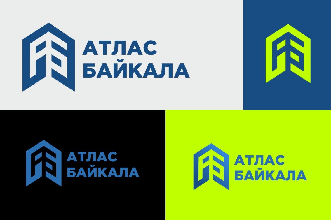 Разработка логотипа Атлас Байкала фото f_7325b0dbcdfce600.jpg