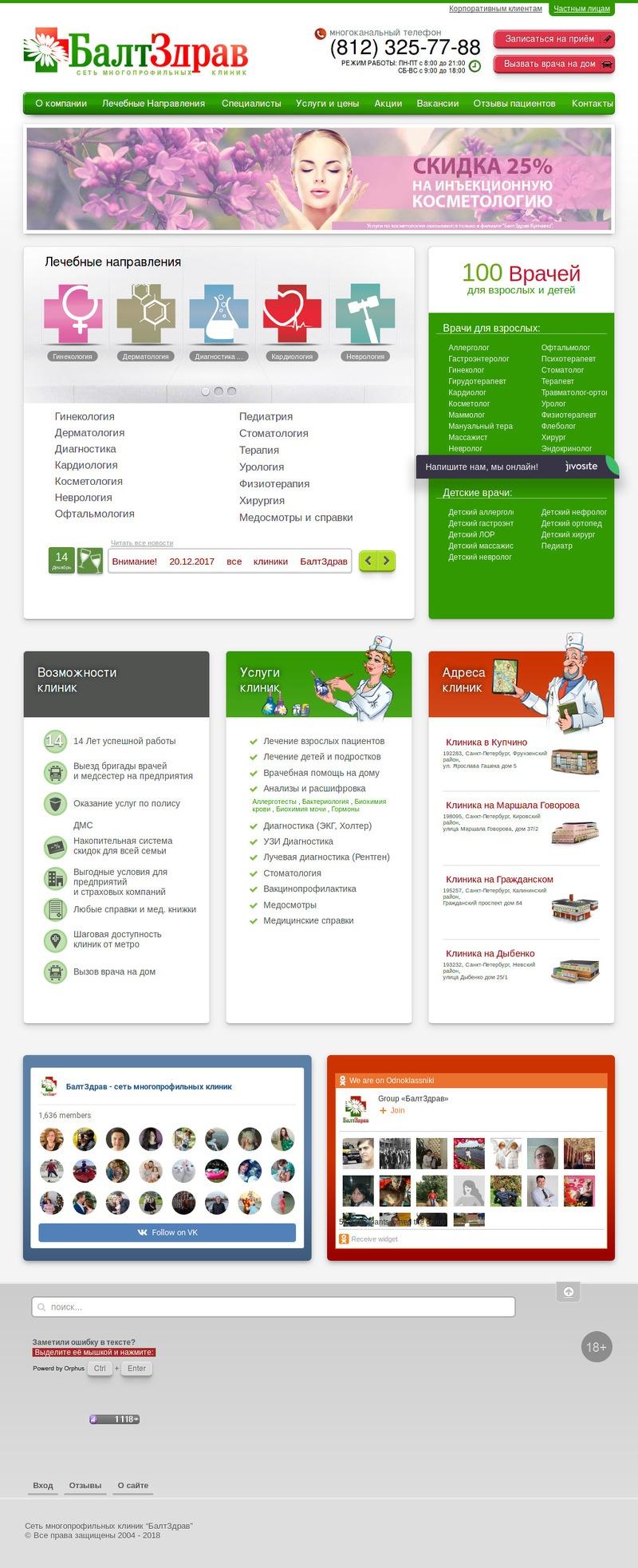 Редизайн сайта на joomla 2.5 с обновлением версии joomla