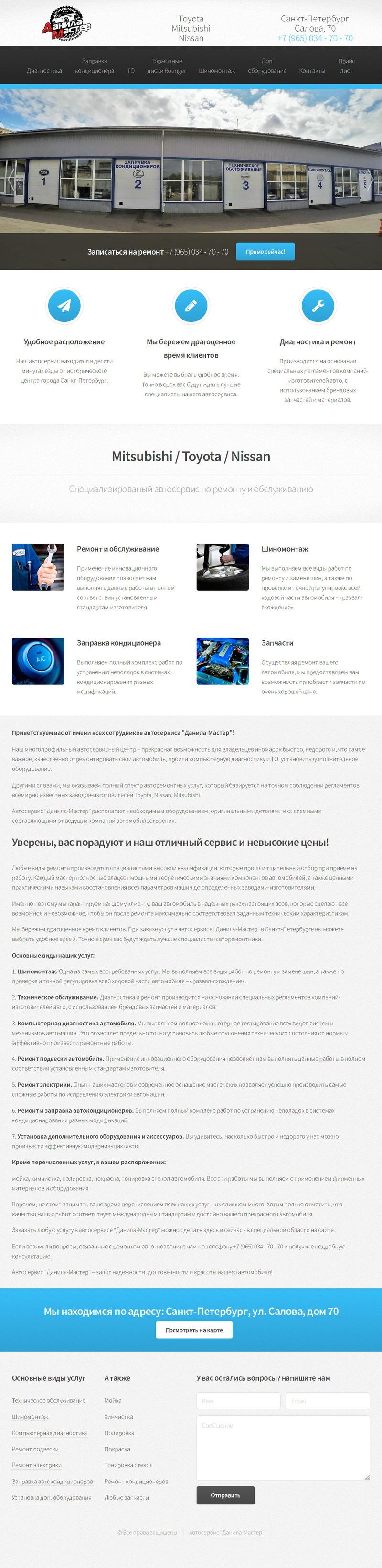 Верстка + натяжка на Wordpress