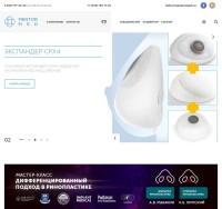 Сайт силиконовых имплантов грудей