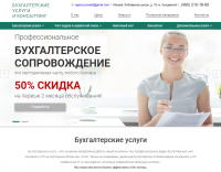 Верстка+натяжка на Wordpress