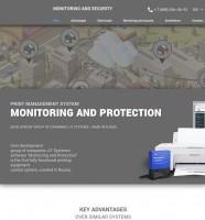 Мониторинг и защита