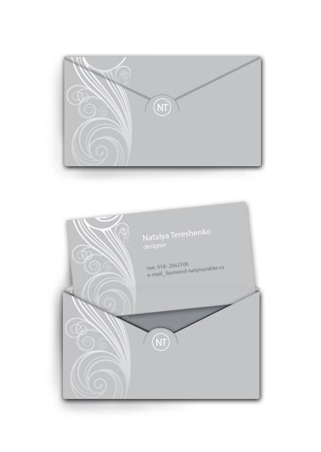 Визитка в конверте