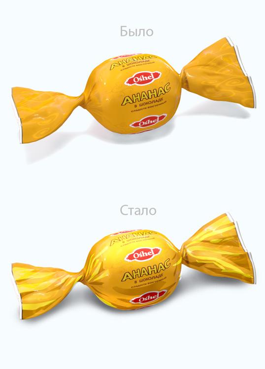 """Ретуширование конфет для меню """"Ошель"""""""