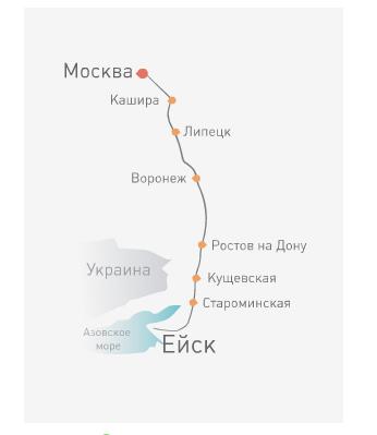"""Карата """"Москва Ейск"""""""