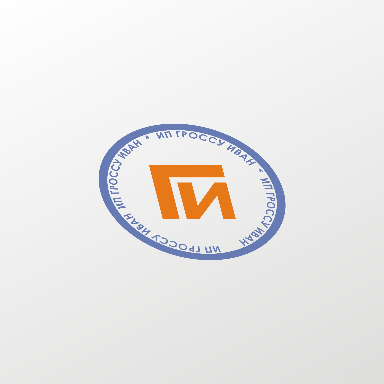 Фамильный логотип и дизайн печати ИП с этим логотипом фото f_5565a283488ae0da.jpg