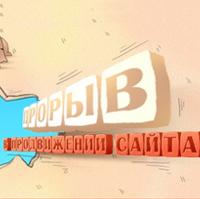 artcowboy.ru - сео продвижение