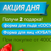 Интернет магазин TV sale