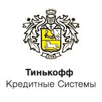 Автоответчик Банка Тинькофф